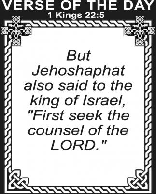 1 Kings 22:5