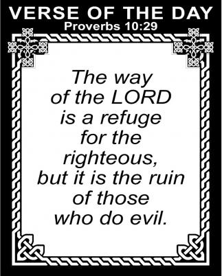Proverbs 10:29