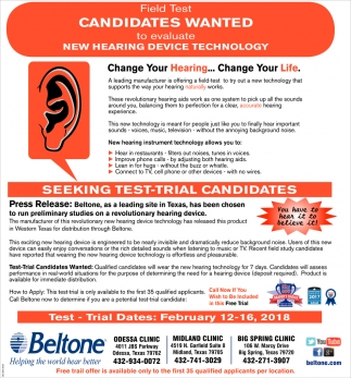 Field Test Candidates Wanted