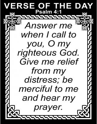 Psalm 4:1